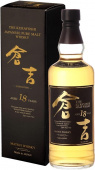 """The Kurayoshi"" Pure Malt 18 Years"