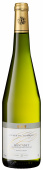 """Guilbaud Freres"" Muscadet"
