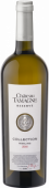 """Chateau Tamagne"" Reserve Riesling"