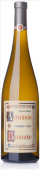 """Domaine Marcel Deiss"" Altenberg de Bergheim Grand Cru"