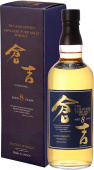 """The Kurayoshi"" Pure Malt 8 Years"